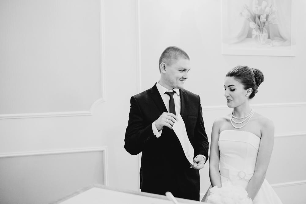 Zoom sur le mariage civil
